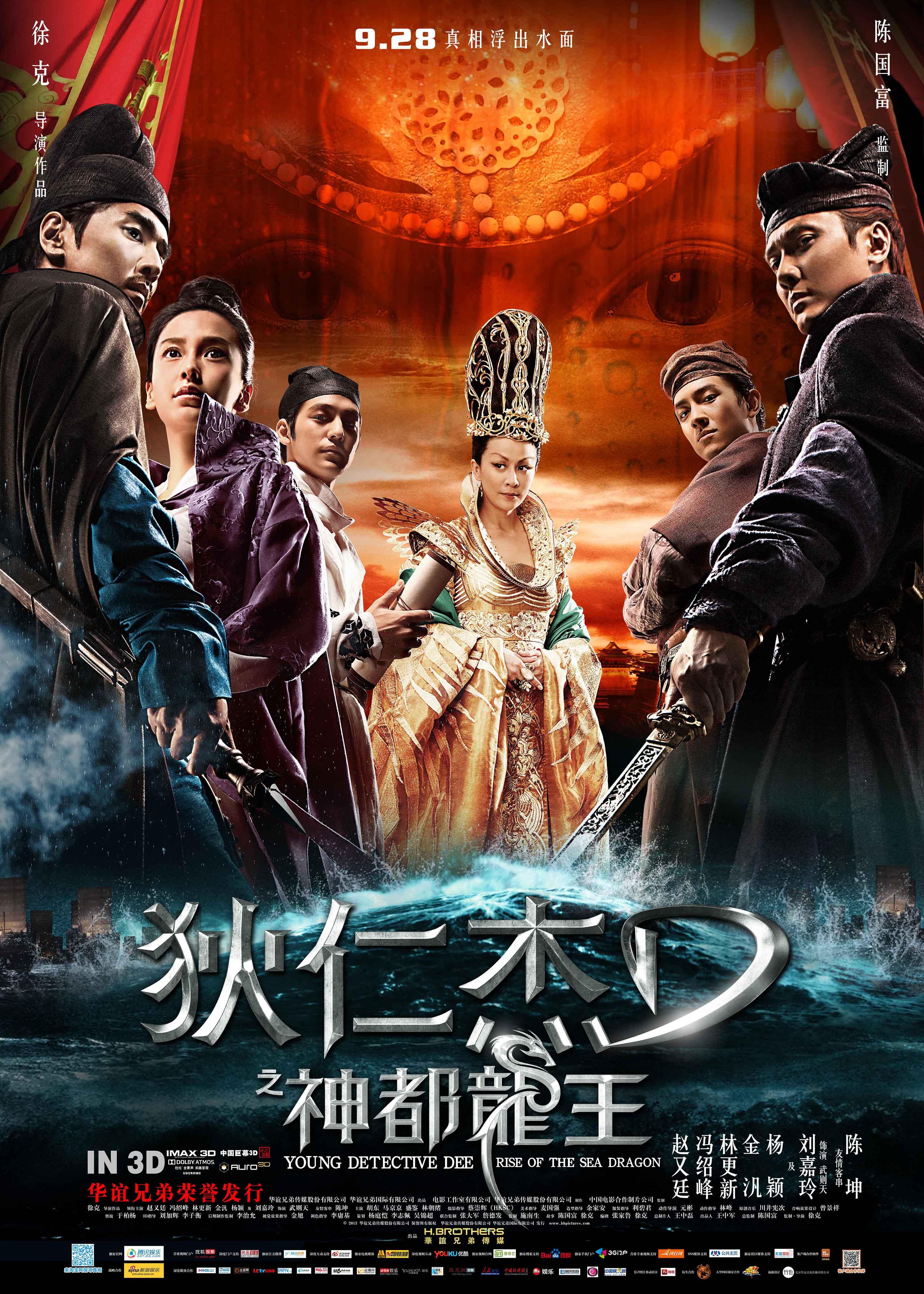 [Critique] Detective Dee II – La Légende du Dragon des Mers – Tsui Hark