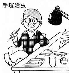 Osamu Tezuka - Auto-portrait