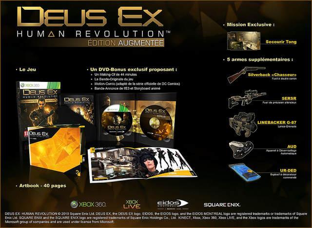 Deus-Ex : Human Revolution - Contenu de l'édition augmentée