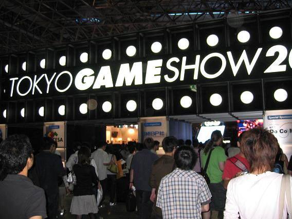 Photo - Tokyo Game Show - édition 2006
