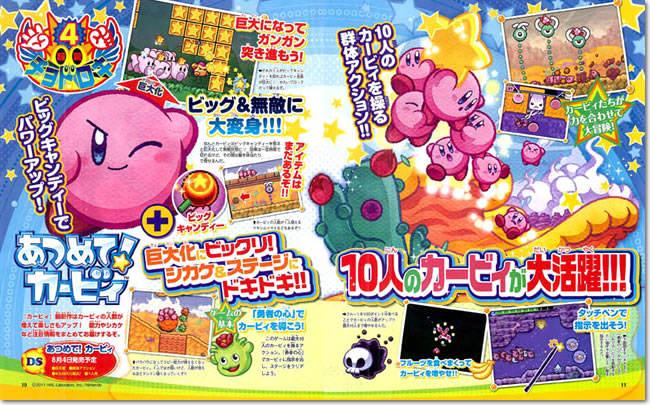 Scan de ce qui devrait être la jaquette japonaise de Atsumete! Kirby