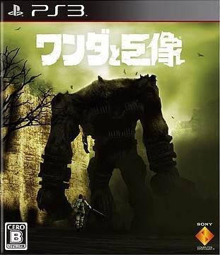 Photo de la jaquette de Shadows of the Colossus HD