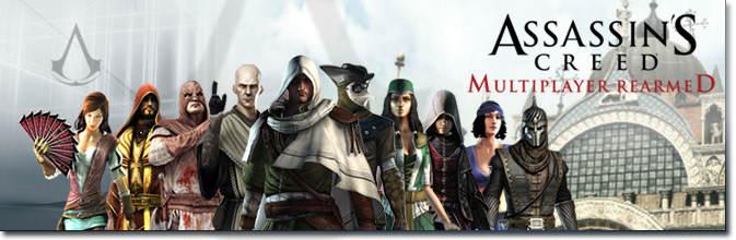 Logo du jeu Assassin's Creed Multiplayer Rearmed