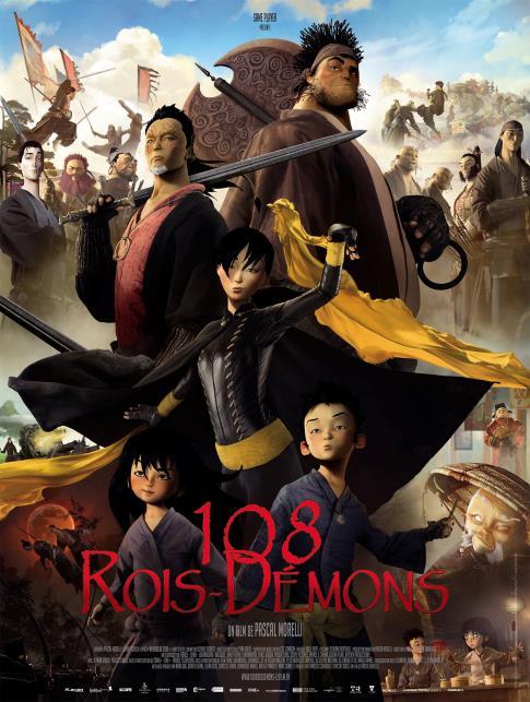 [Bande-Annonce] 108 Rois-Démons
